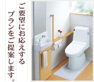 toilet_img04.jpg