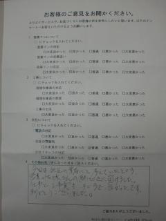 2012_0110_173205-CIMG0001_convert_20120111072326.jpg